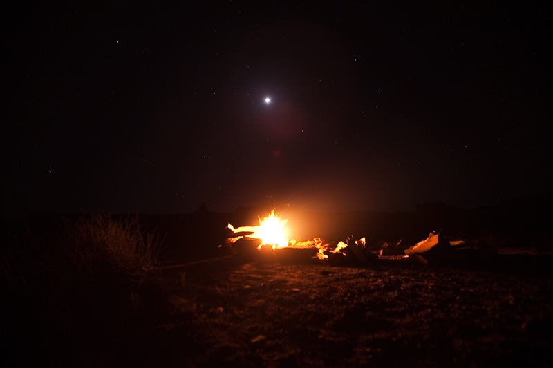 Another campfire