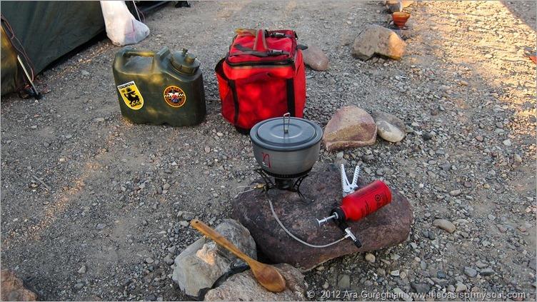 Mariscal Mines Campsite-16 xxx