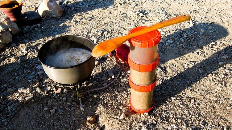 Mariscal Mines Campsite-7 xxx